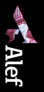 alef_logo